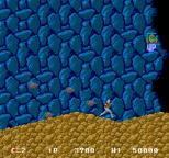 Atomic Runner Chelnov Arcade 14