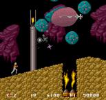 Atomic Runner Chelnov Arcade 16