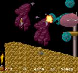 Atomic Runner Chelnov Arcade 17