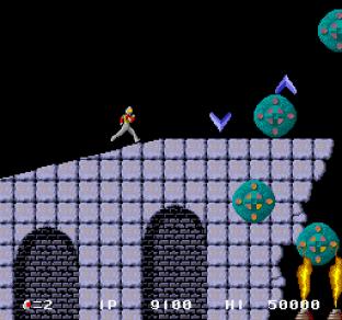 Atomic Runner Chelnov Arcade 23
