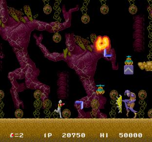 Atomic Runner Chelnov Arcade 31