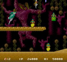Atomic Runner Chelnov Arcade 32