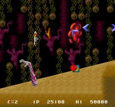 Atomic Runner Chelnov Arcade 33