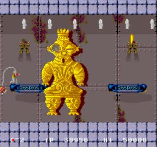 Atomic Runner Chelnov Arcade 42