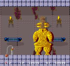 Atomic Runner Chelnov Arcade 43