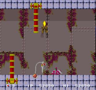 Atomic Runner Chelnov Arcade 53