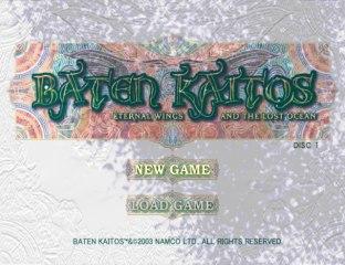 Baten Kaitos Eternal Wings GC 01
