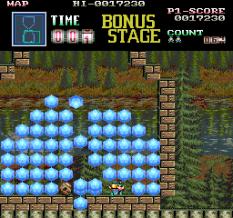 Boulder Dash Arcade 11
