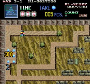 Boulder Dash Arcade 34