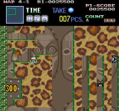 Boulder Dash Arcade 43