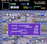 Boulder Dash Arcade 59