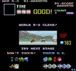 Boulder Dash Arcade 63