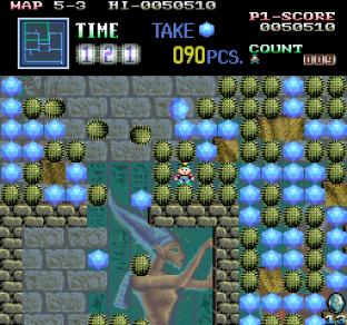Boulder Dash Arcade 64