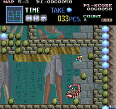 Boulder Dash Arcade 65