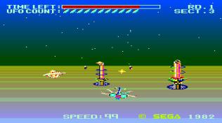 Buck Rogers Planet of Zoom Arcade 06