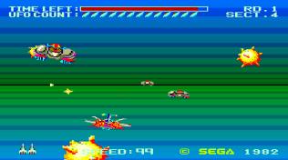 Buck Rogers Planet of Zoom Arcade 08