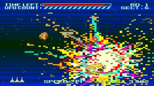 Buck Rogers Planet of Zoom Arcade 13