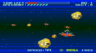 Buck Rogers Planet of Zoom Arcade 16