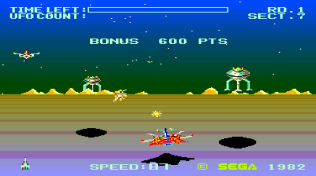 Buck Rogers Planet of Zoom Arcade 18