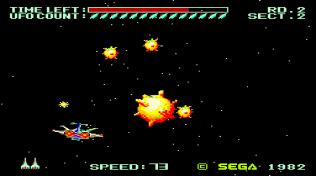 Buck Rogers Planet of Zoom Arcade 27