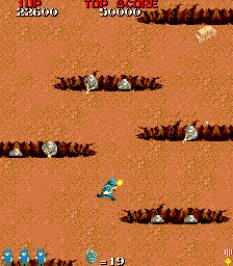 Commando Arcade 16