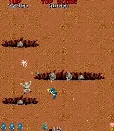Commando Arcade 17