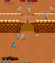 Commando Arcade 18
