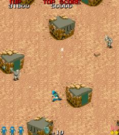 Commando Arcade 25