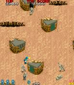 Commando Arcade 28