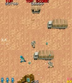 Commando Arcade 31