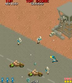 Commando Arcade 42