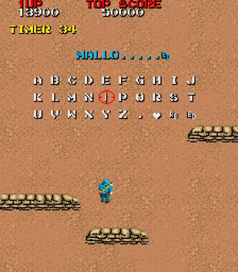 Commando Arcade 46