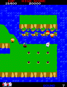 Dig Dug 2 Arcade 13