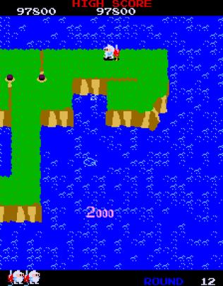 Dig Dug 2 Arcade 27