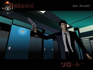 Killer7 PS2 09