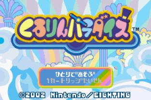 Kururin Paradise GBA 01