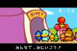 Kururin Paradise GBA 03