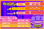 Kururin Paradise GBA 07