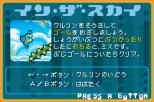 Kururin Paradise GBA 17