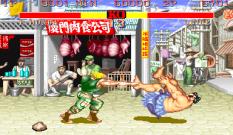 Street Fighter 2 The World Warrior Arcade 04