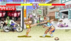 Street Fighter 2 The World Warrior Arcade 09
