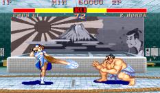 Street Fighter 2 The World Warrior Arcade 19