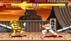Street Fighter 2 The World Warrior Arcade 22