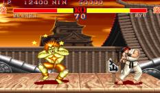 Street Fighter 2 The World Warrior Arcade 23