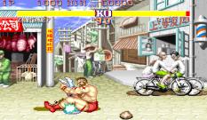 Street Fighter 2 The World Warrior Arcade 25