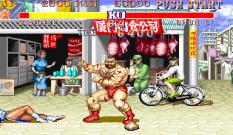 Street Fighter 2 The World Warrior Arcade 27