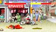 Street Fighter 2 The World Warrior Arcade 40