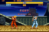 Street Fighter 2 Turbo Hyper Fighting SNES 03