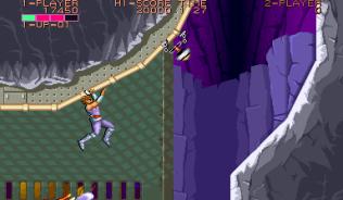 Strider Arcade 17