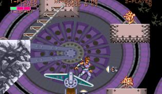 Strider Arcade 20